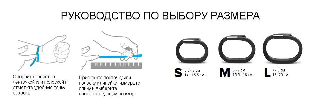 Как узнать свой размер руки для браслета